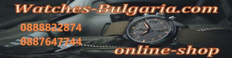WATCHES BULGARIA
